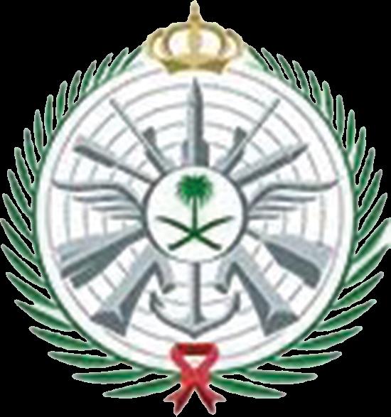 وزارة الدفاع المملكة العربية السعودية