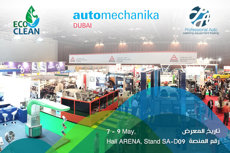 automechanika world exhibition