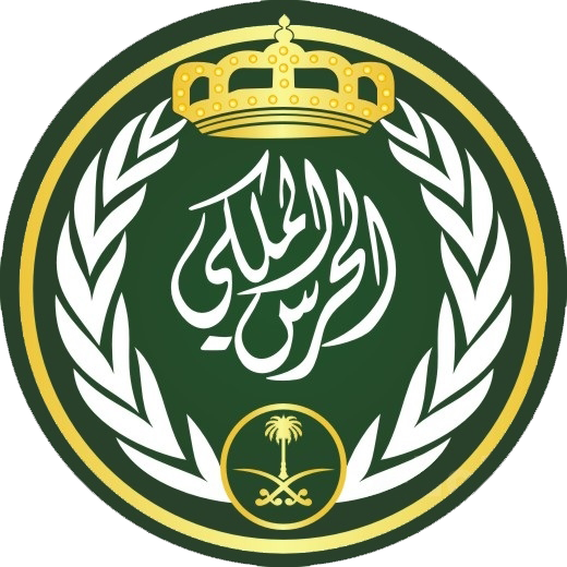 شعار الحرس الملكي السعودي