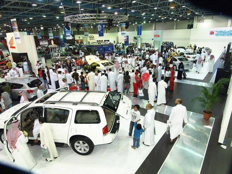 The-Closure-of-the-Riyadh-Exhibition-Activities-for-Cars-and-its-Accessories-