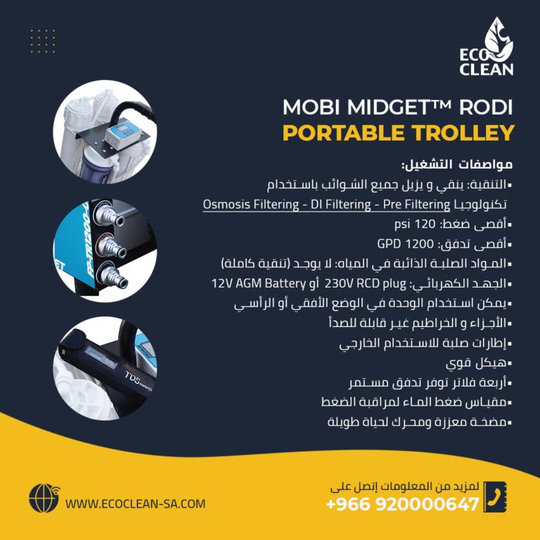 Streamline Mobi Midget FP-TR1200-02 illustration